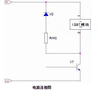 快恢复二极管在电路中做为续流二极管并联应用