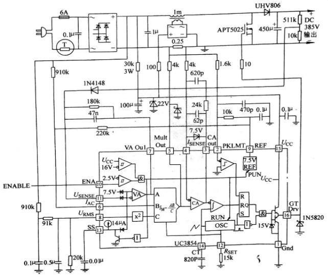 有源功率因数校正技术采用全控开关器件构成的开关电路对输入电流的波形进行控制,使之成为与电源电压同相的正弦波,总谐波含量可以降低至5%以下,而功率因数能高达0.995,从而彻底解决整流电路的谐波污染和功率因数低的问题。然而有源功率因数校正技术也存在~些缺点,如电路和控制较复杂,开关器件的高速开关造成电路中开关损耗较大,效率略低于无源功率因数校正电路等。但是由于采用有源功率因数校正技术可以非常有效地降低谐波含量、提高功率因数,从而满足现行最严格的谐波标准的要求,因此其应用越来越广泛。 值得提到的是,单相有源功