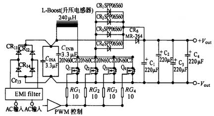 5kw ccm pfc boost电路