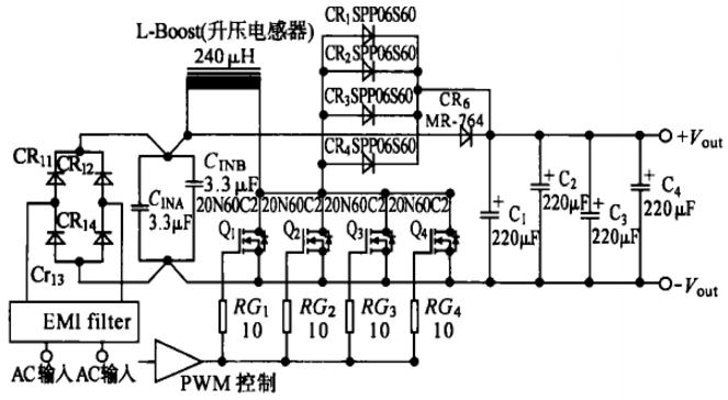 3. 应用 下面两种应用显示了采用SiC取代传统半导体二极管获得的高效率和系统的收益。 开关型电源(SMPS)的功率因数校正(PFC)电路(Boost变换器)。 二次侧整流(SMPS输出电压的整流)。 国际标准不断推动和迅速提高对PFC的要求,Boost变换器的使用又帮助其实现有源PFC。其中可用间断电流方式(DCM)和连续电流方式(CCM)来驱动。用DCM方案无需使用超快速二极管,但它的缺点是: 要用很大的电路元件,因为有很高的峰值电流。 在轻载时系统不稳定。 需要复杂的EMI滤波系统。 采用C